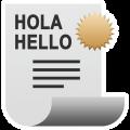 Certificaciones en inglés